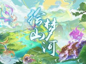 《梦幻西游》7月新版..