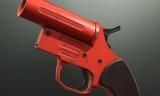 绝地求生信号枪怎么画 信号枪空投里最强装备是哪些