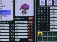 梦幻西游:回炉炸出17技能召唤兽,合宠最高成就一举拿下!