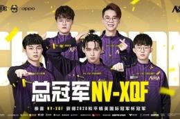 和平精英:2020国际冠军杯(PEC)冠军已出炉:NV-XQF 夺冠,RNG亚军,4AM季军