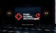 """绝地求生:蓝洞又搞""""大事情"""",绝地求生迎来PGI.S世界级赛事"""