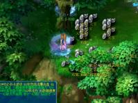 梦幻西游:玩家的摇钱树苗之旅,真是让人忘不了那遍地的元宝!