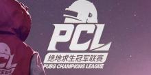 绝地求生2020PCL夏季赛常规赛已落下帷幕,排名前24的战队名单已出炉!