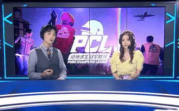 PCL夏季总决赛前16支战队名单出炉,iFTY、4AM、SMG成功晋级,PeRo遗憾无缘..