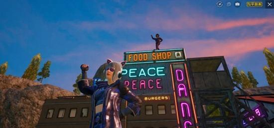 和平精英打卡炫酷赛博朋克新景点 一起来跳舞!