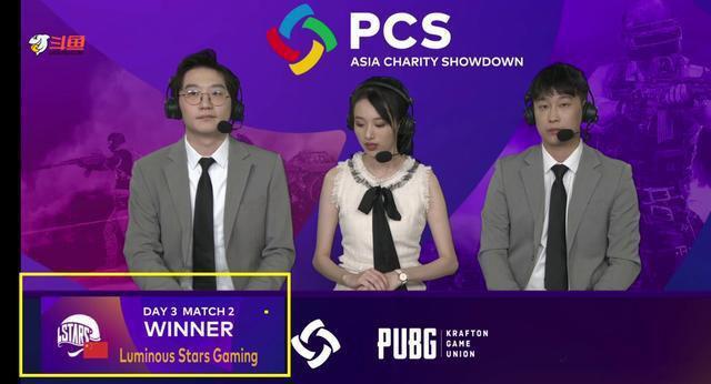 绝地求生:PCS慈善赛第二周:中国队三连鸡,4AM上升至第4,天霸提前锁定冠..