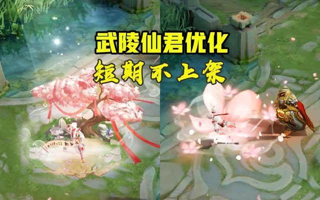 王者荣耀:仙君短期内不会返场,世冠新皮敲定档期,曜FMVP紧跟其后..