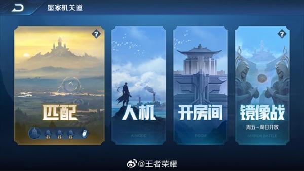 王者荣耀:新玩法爆料:1V1镜像战,不服就来solo 吧!..