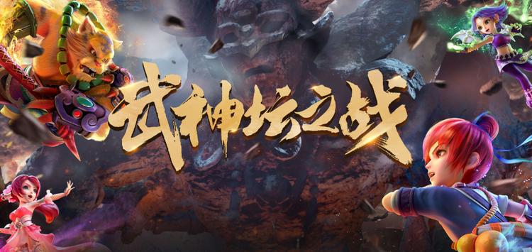 梦幻西游:珍宝阁势如破竹剑指四连冠,紫禁城打破魔咒重回巅峰?