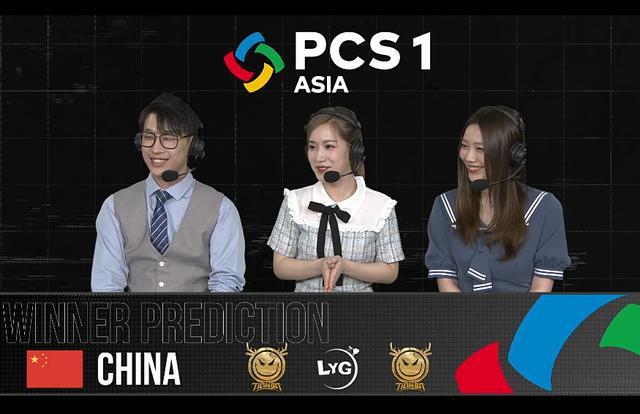PCS洲际赛打响,4AM韦神王欣双核带队,天霸冲击今年第七冠..