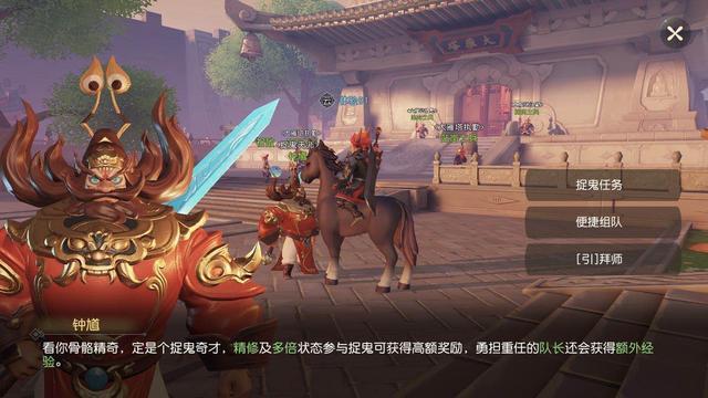 阴阳师玩家如在梦幻西游三维版里快速成长?这些日常任务可不要错过哟!